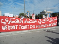 Tunisian protesters, 26 March 2013, WSF; photo by Frances Hasso