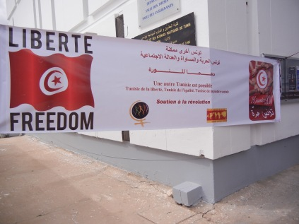 Another Tunisia is Possible; 27 March 2013; Photo by Frances Hasso