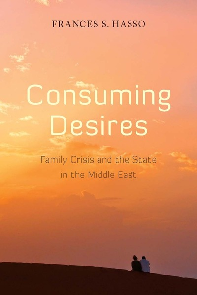 consuming desires cover